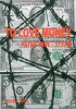 TO LOVE MONEY copertina libro 2012.jpg (758 KB)
